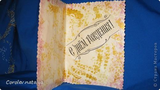 Вот,сделала три открыточки,почему три... потому что было три ,одну даже сфоткать не дали, отобрали и подарили.я вам на словах объясню - третья была сделана клатчем,только желтеньким и более строгая,но стильная.Спасибо Сашеньке(kaktus)  за её АТСки с клатчами!Вот поэтому я и не болею АИСками,я в них идеи для открыточек черпаю!Спасибо всем за идейки!!!! фото 5