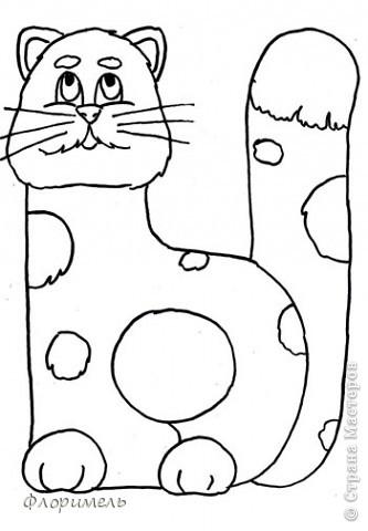 """Продолжаю выкладывать свои рисунки, объединенные общей темой """"Обучение грамоте дошколят"""". Первая часть здесь http://stranamasterov.ru/node/217614?tid=451 (буквы А,О). Сегодня будем искать буквы и звуки У, Ы, И. фото 5"""