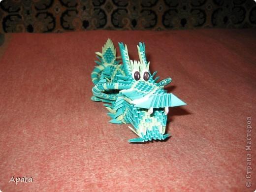 А это водный дракон для моей подруги! фото 4
