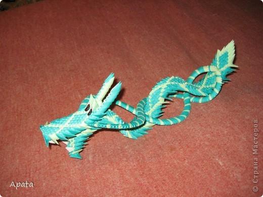 А это водный дракон для моей подруги! фото 1