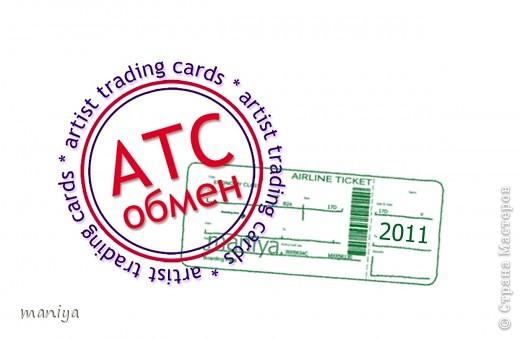 простой способ сделать эффектный конвертик для АТС-обмена. фото 4