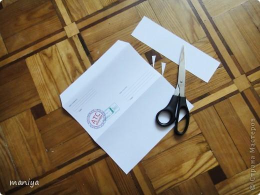простой способ сделать эффектный конвертик для АТС-обмена. фото 3