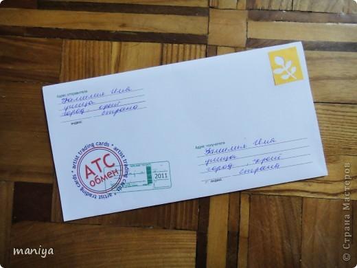 простой способ сделать эффектный конвертик для АТС-обмена. фото 1