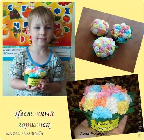 Продолжаем работу с салфетками. На этот раз предложила детям сделать вот такие горшочки с цветами. Первым учился, конечно, мой сын :))), а на следующий день дети в лагере. фото 1