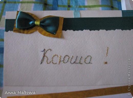 Привет!Эту открытку я сделала своей однокласснице и подруге Ксюхе. Так как она человек очень веселый, яркий и радостный, то и открытка должна была быть такой. фото 5