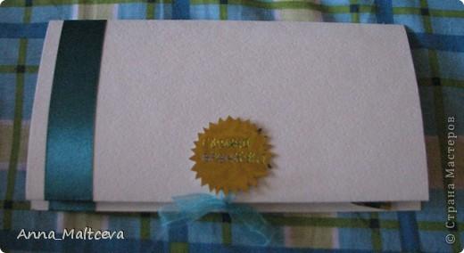 Привет!Эту открытку я сделала своей однокласснице и подруге Ксюхе. Так как она человек очень веселый, яркий и радостный, то и открытка должна была быть такой. фото 6