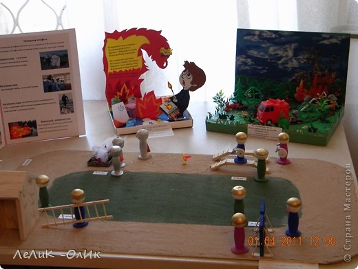 Здравствуйте жители Страны Мастеров! В нашем городе традиционно проходит конкурс детско-юношеского творчества по пожарной безопасности фото 8