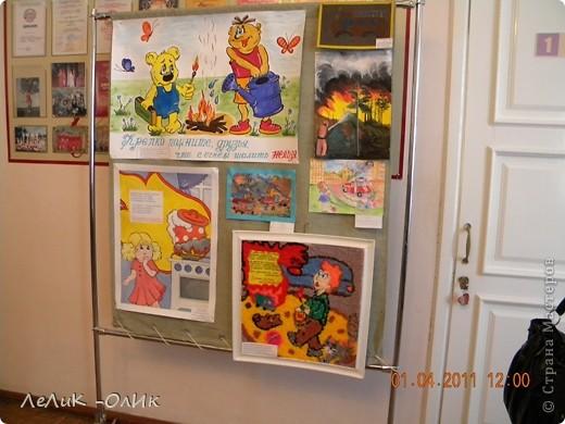 Здравствуйте жители Страны Мастеров! В нашем городе традиционно проходит конкурс детско-юношеского творчества по пожарной безопасности фото 7