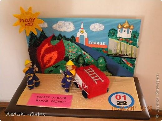 Здравствуйте жители Страны Мастеров! В нашем городе традиционно проходит конкурс детско-юношеского творчества по пожарной безопасности фото 1