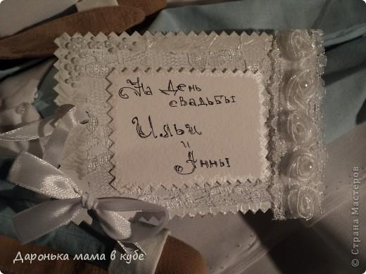 И снова свадьба... фото 8