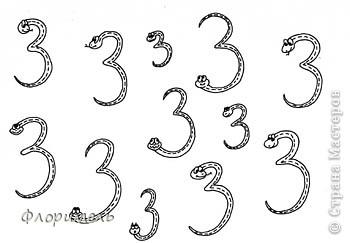 Это буква З - зверек. Правда, что за зверек получился, не знаю. Вот здесь предыдущие рисунки http://stranamasterov.ru/node/217614?tid=451 буквы ОиА http://stranamasterov.ru/node/217902?tid=1218 буквы У,Ы,И  фото 6