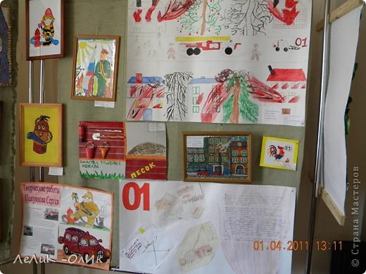 Здравствуйте жители Страны Мастеров! В нашем городе традиционно проходит конкурс детско-юношеского творчества по пожарной безопасности фото 12
