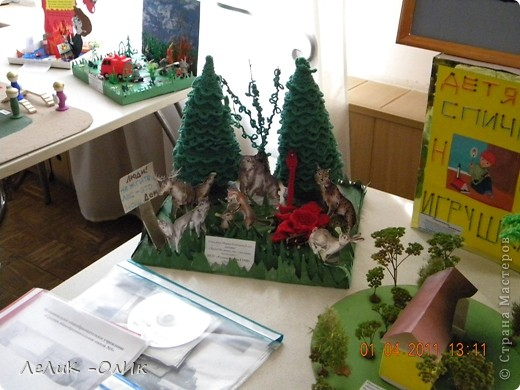 Здравствуйте жители Страны Мастеров! В нашем городе традиционно проходит конкурс детско-юношеского творчества по пожарной безопасности фото 16