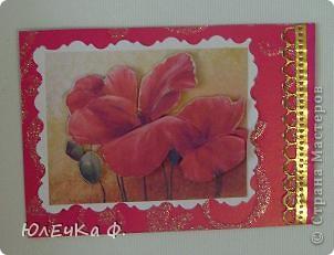 Здесь я буду размещать карточки,которые образовались вне серий.    №1 (цветы немного объёмны,к сожалению,не удалось сфотографировать) фото 1