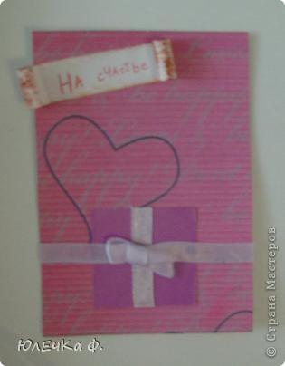 Здесь я буду размещать карточки,которые образовались вне серий.    №1 (цветы немного объёмны,к сожалению,не удалось сфотографировать) фото 2