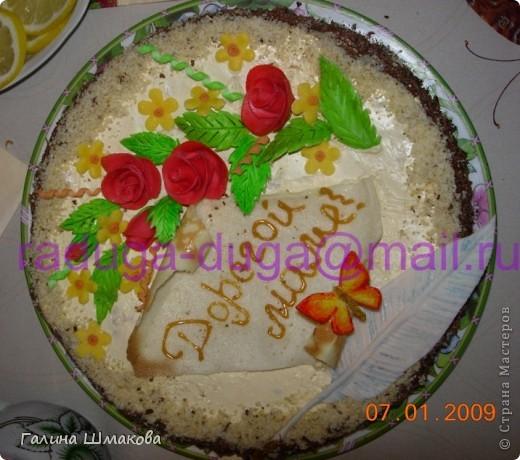 """Сынуле на день рождения...мой первый """"особый"""" тортик фото 2"""