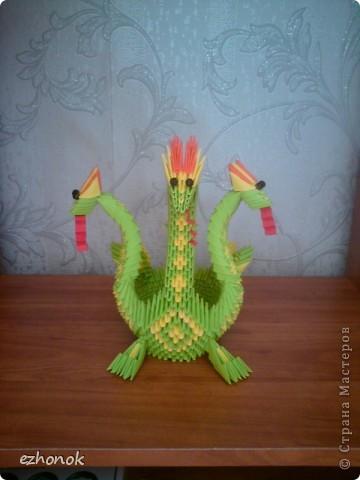 Змей горыныч фото 1