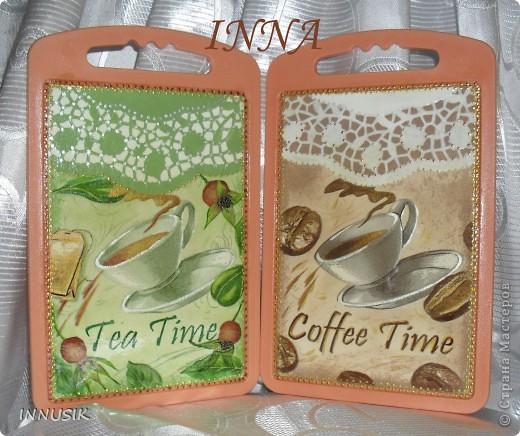перламутровый чай для похудения