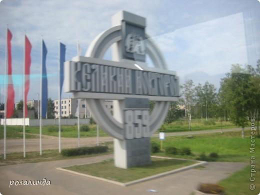 Путешествие в Великий Новгород фото 2