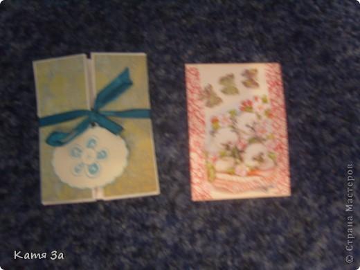 """Вот такая Красивая карточка пришла мне от мила4ка по сюрпризному АТС обмену. И ещё """"дама в синем"""", салфеточка и стразики!!! фото 5"""
