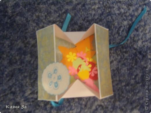 """Вот такая Красивая карточка пришла мне от мила4ка по сюрпризному АТС обмену. И ещё """"дама в синем"""", салфеточка и стразики!!! фото 6"""