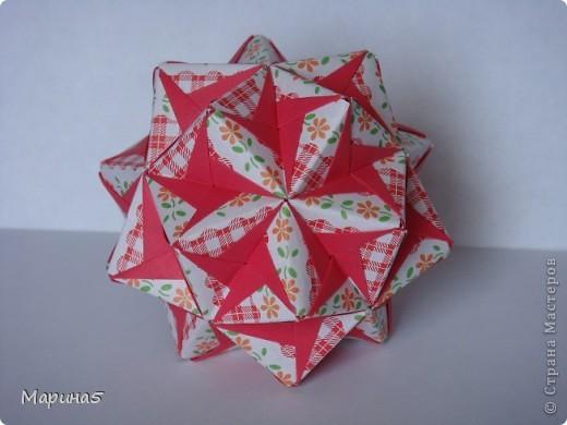 Trimodule by Nick Robinson МК http://www.nickrobinson.info/origami/diagrams/trimodule.htm  фото 3