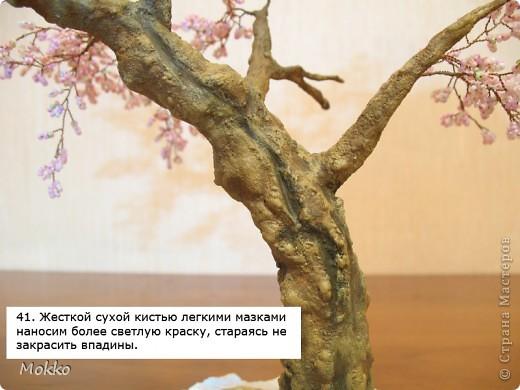 МК Сакура. Часть 5. Покраска и декор. фото 4