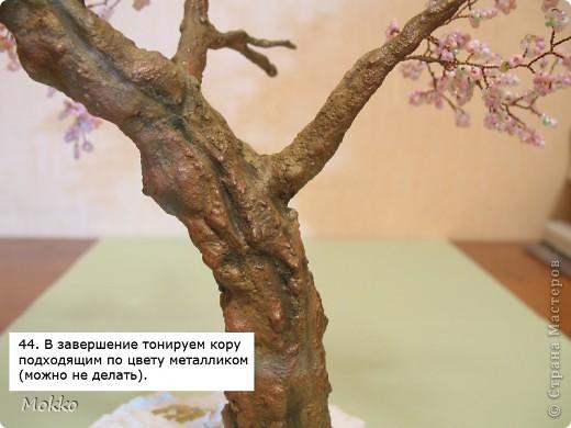 МК Сакура. Часть 5. Покраска и декор. фото 8