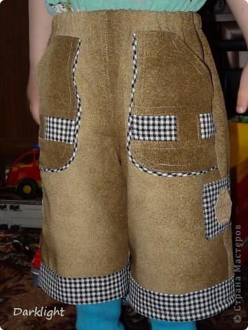 Большие накладные карманы спереди фото 1