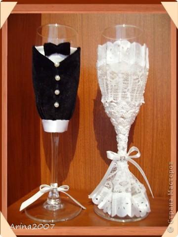 Бокалы жених и невеста своими руками из атласных лент
