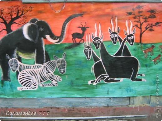 Выполнила домашнее задание по МК Галёны http://stranamasterov.ru/node/204900 . Получилась вот такая Африка! Рисовала как и африканцы на стене дома - на наружной стене веранды. фото 1