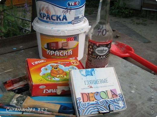 Выполнила домашнее задание по МК Галёны http://stranamasterov.ru/node/204900 . Получилась вот такая Африка! Рисовала как и африканцы на стене дома - на наружной стене веранды. фото 2