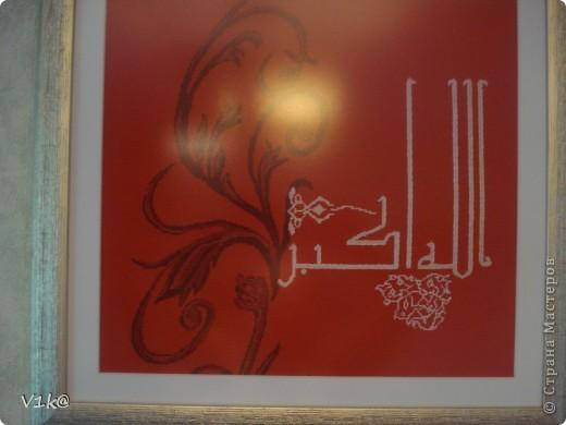 Вот такой подарок вышила на день рождения другу из Ливана. Простите, что изображение темное, но со вспышкой получаются сильные блики :( фото 2