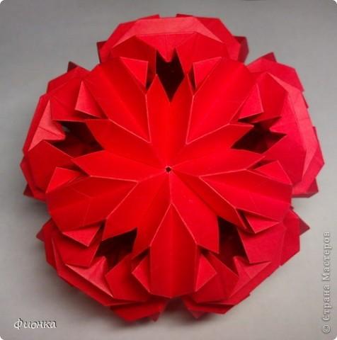 Кусудама Оригами Хризантемы