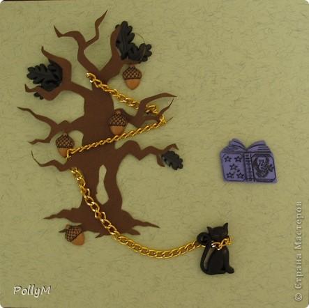 У лукоморья дуб зелёный; Златая цепь на дубе том: И днём и ночью кот учёный Всё ходит по цепи кругом; Идёт направо - песнь заводит, Налево - сказку говорит.    фото 1