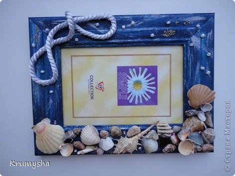 Люблю море... фото 2