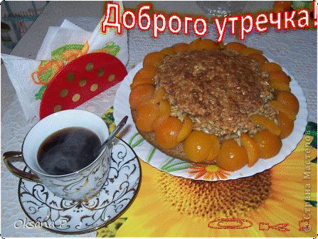 """Маковый пирог """"Подсолнух"""" фото 1"""