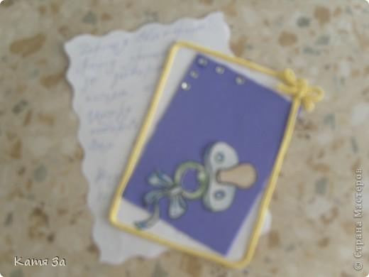 Я получила много писем!  Это от Сургутяночки. фото 3