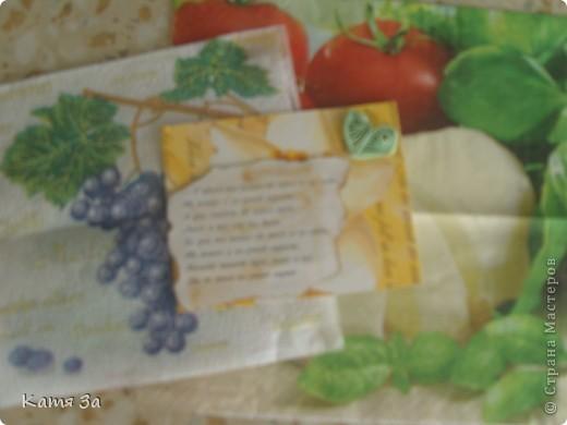 Я получила много писем!  Это от Сургутяночки. фото 2