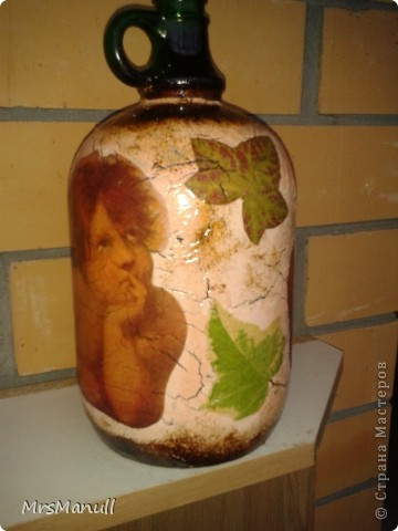 Моя бутылочка! фото 2