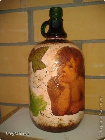 Моя бутылочка! фото 1