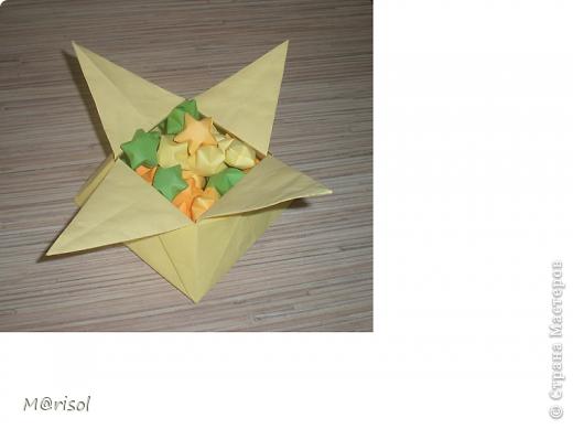 Это моя первая поделка в стиле оригами. С нее то все и началось.... Вот ссылка  http://www.loveorigami.info/  фото 1