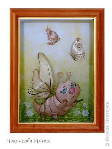 """""""День превращения в бабочку"""" фото 1"""