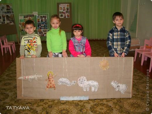Фигурки для обыгрывания песенки Черепахи и Львенка фото 3