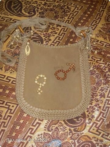 вот такая сумочка получилась)))) фото 1