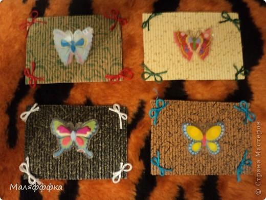все 4 бабочки  первая выбирает Танюфка-2002 а потом все остальные фото 1
