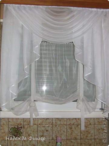 Хочу научиться шить шторы. Это пока первые.