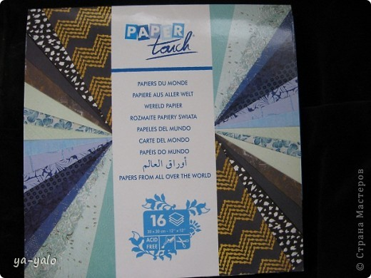 Подарила мне сестра недавно шикарную бумажку!!!! Индийскую. Привезла из Питера. Написано, что ручной работы. Целую неделю я на неё смотрела-присматривалась и поглаживала)))) И вот сегодня решилась на две открытки фото 24