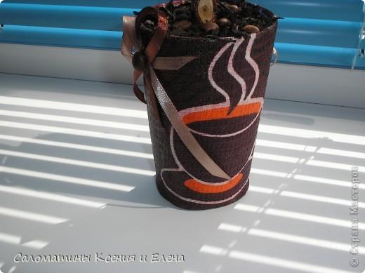 Это кофейное дерево мы сделали в подарок фото 2