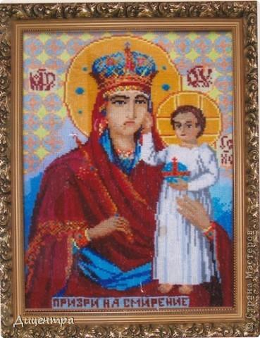 """Предлагаю вашему вниманию иконы,вышитые моей свекровью Любовью Николаевной. Поскольку она далека от Интернета, я выступаю в роли ее """"промоутера"""".Образ Пресвятой Богородицы """"Умиление"""" -  моя самая любимая икона. фото 2"""
